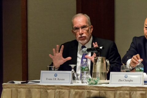 Evans Revere discusses strategic trust in the region