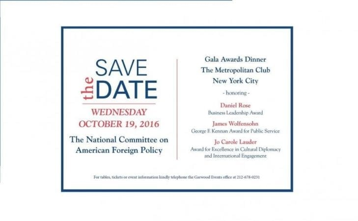 NCAFP Awards Gala - Save the Date!