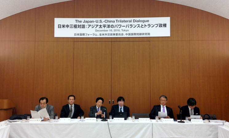 A Japan-U.S.-China Trilateral Dialogue