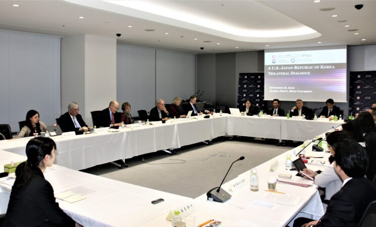 A U.S.-Japan-Republic of Korea Trilateral Track II Conference