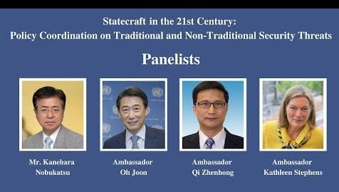 Statecraft in the 21st Century: Watch Now